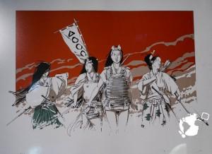 Japan Expo 2013 : Kogaratsu